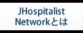 Hospitalist_digest